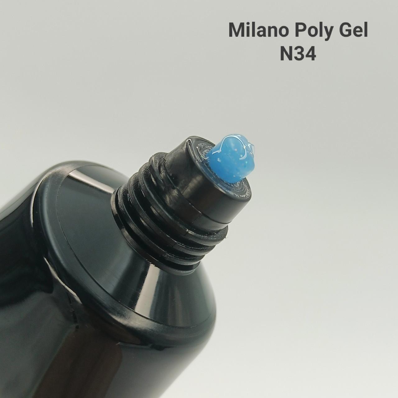 Акрил гель Milano Neon № 34