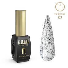 Quail Top Milano 10 мл Глянцевый № 03