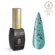 Quail Top Milano 10 мл Матовый № 01