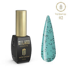 Quail Top Milano 10 мл Матовый № 02