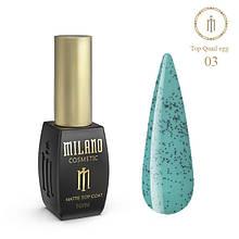 Quail Top Milano 10 мл Матовый № 03