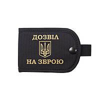 Обложка удостоверения P1G-Tac® Разрешение на оружие MIL-SPEC - Combat Black