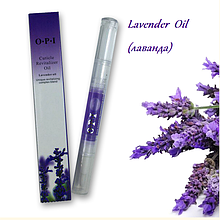 Масло карандаш для кутикулы OPI Лаванда, 5 мл