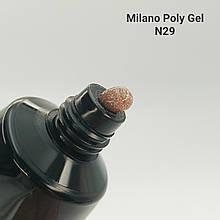 Акрил, гель Milano Neon № 29