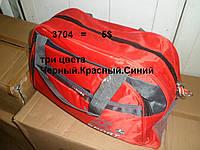 Прочная дорожная сумка оптом отдел на липучке 56см