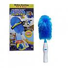 [ОПТ] Электрическая щетка для уборки пыли удобная качественная Hurricane spin duster, фото 5