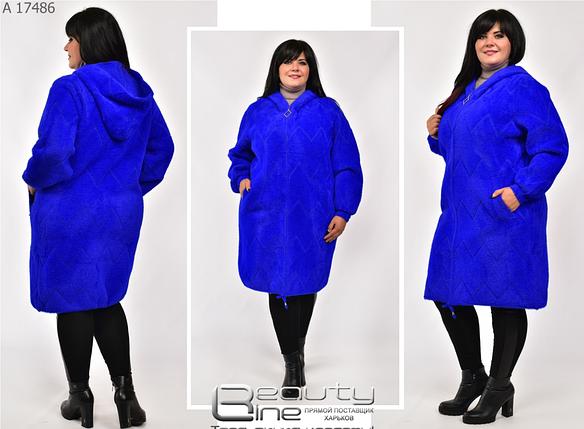 Пальто из альпаки большого размера АЛЬПАКА Украина Размеры: универсальный 54-60, фото 2