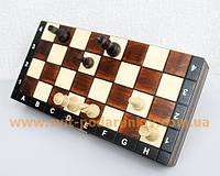 Шахматы из натурального дерева С 140 Магнитные