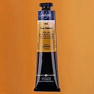 Краска акриловая Ладога сиена натуральная 46 мл, Невская Палитра, фото 2