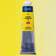 Краска масляная Ладога кадмий лимонный (А) 46мл, Невская Палитра, фото 2