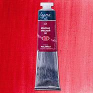 Краска масляная Ладога краплак красный (А) 46мл, Невская Палитра, фото 2