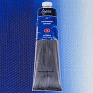 Фарба масляна Ладога ультрамарин світлий 46мл, Невська Палітра, фото 2