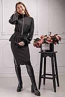 Классический костюм Лакмус с юбкой и олимпийкой с баской 44-48 размер черный и белый цвет