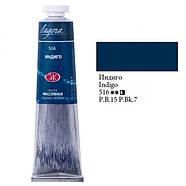 Краска масляная Ладога индиго 46мл, Невская Палитра, фото 2