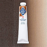 Краска масляная Мастер-Класс марс коричневый светлый 46мл, Невская Палитра, фото 2