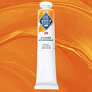 Фарба масляна Майстер-Клас кадмій оранжевий 46мл, Невська Палітра, фото 2
