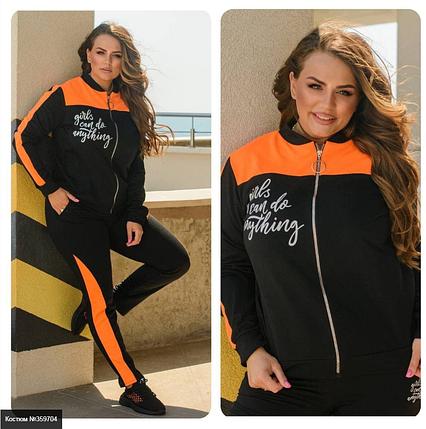 Спортивный женский костюм большого размера Minova Размеры: 50-52, 54-56, 58-60, фото 2