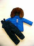 Зимние костюмы куртка и полукомбинезон детские, фото 3