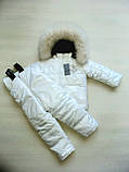 Зимние костюмы куртка и полукомбинезон детские, фото 10
