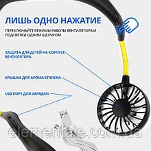 Портативный спортивный USB мини вентилятор на шею с LED подсветкой 3в1 для ароматерапии и охлаждения Желтый