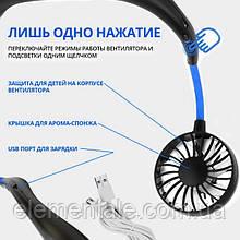 Портативный спортивный USB мини вентилятор на шею с LED подсветкой 3в1 для ароматерапии и охлаждения Синий
