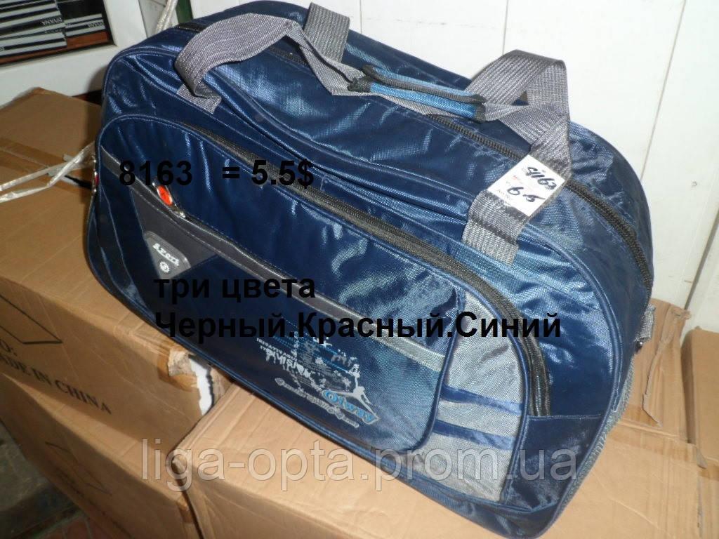 c290aacd393e Дорожные сумки оптом Украина: оптовая продажа, самая низкая цена ...