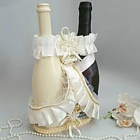 Весільний кошик для шампанського айворі