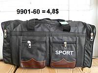 Дорожные сумки оптом, крупным оптом (60см)