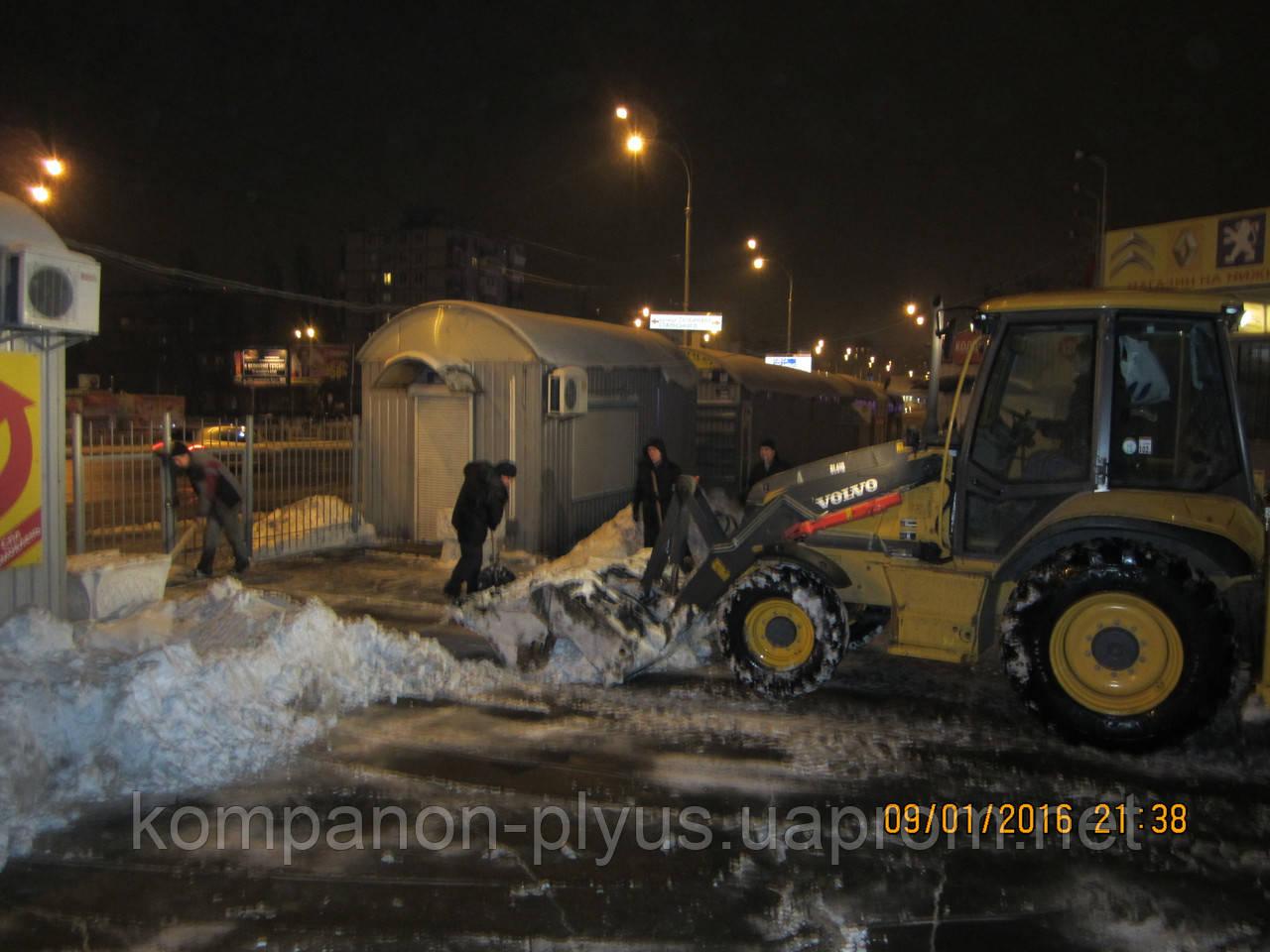 Техніка для прибирання снігу