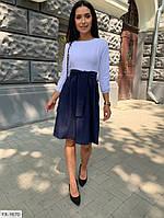 Ділове плаття жіноче шкільне офісне по коліно з спідницею кльош білий верх р-ри 42-46 арт. 295, фото 1