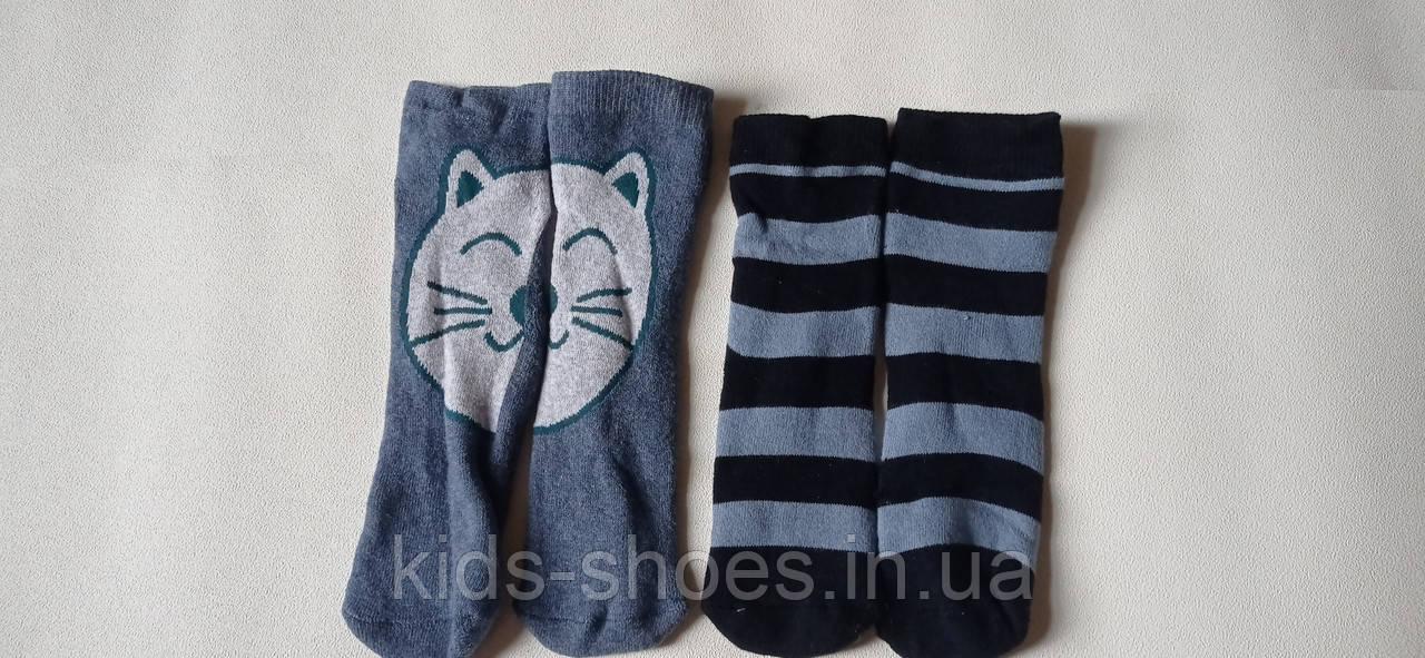 Детские махровые носки 27-30 Lupilu