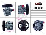 Насос гідропідсилювача для KIA Carens 2002-2006 04.75.0144-1, 0K2A232600A, 0K2A232600D, 0K2N1 32600, 0K2N132600,