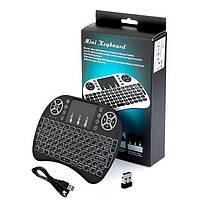 Беспроводная клавиатура-пульт Mini Keyboard Backlit SKL11-315074