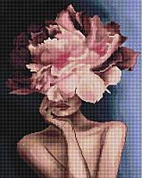 Витончений квіточка