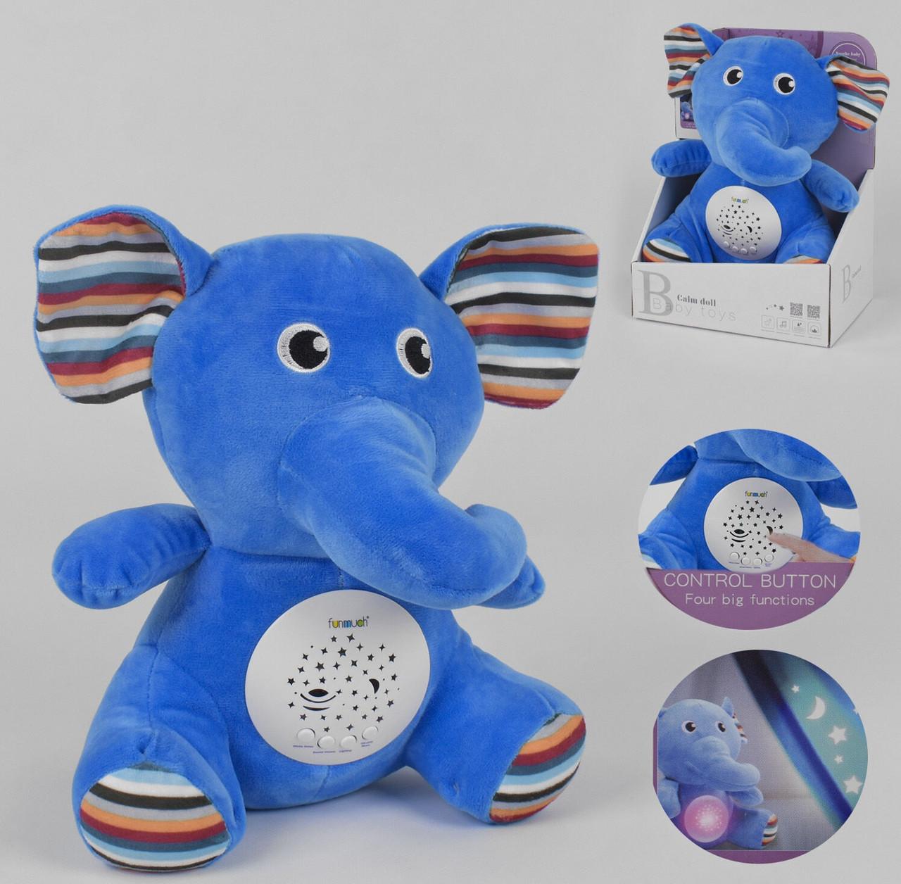 """Плюшевий, музичний нічник для малюків з проектором зоряного неба """"Синій слон"""" FM 666-22"""