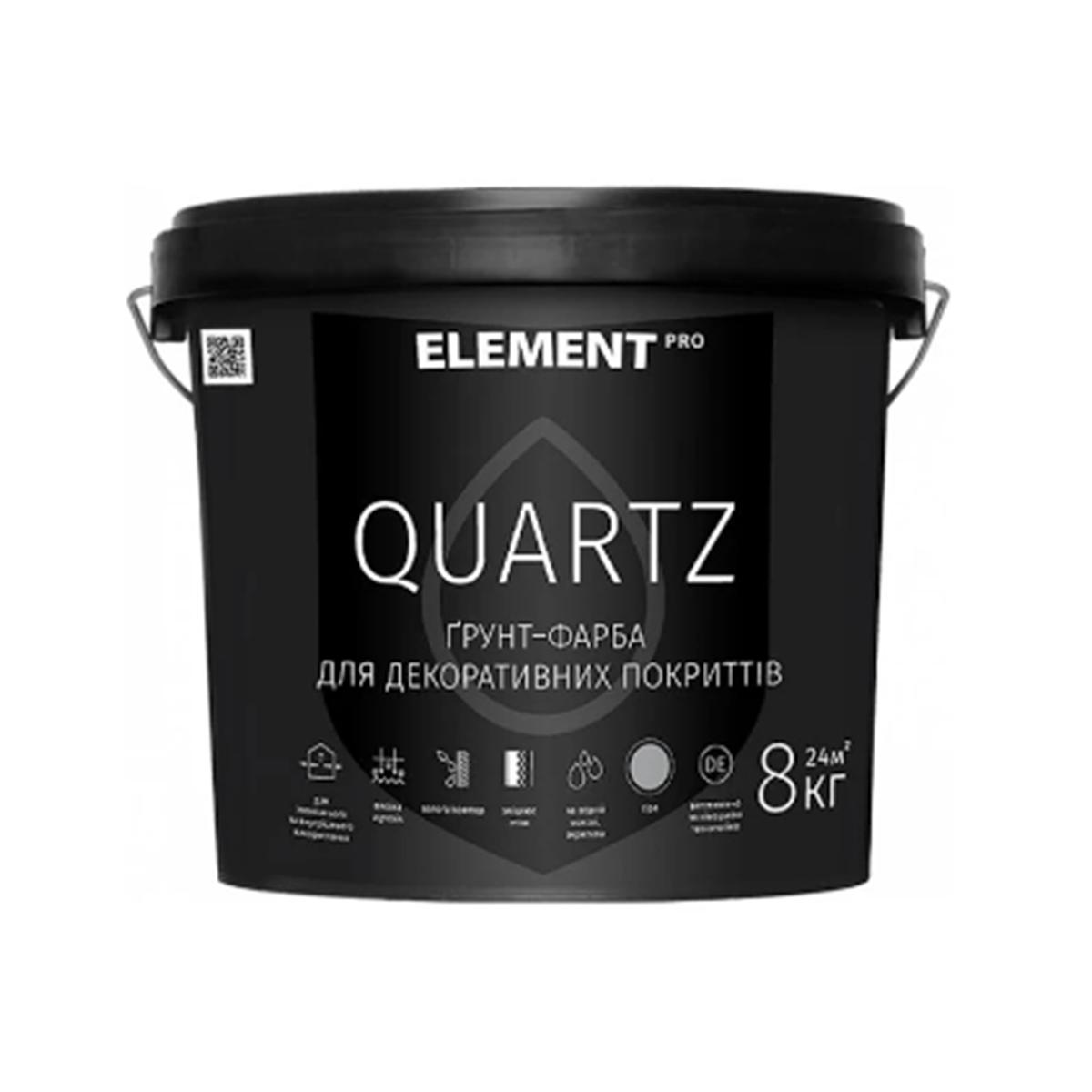 Грунт-фарба Element Pro Quartz білий 8кг