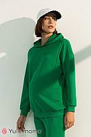 Модне худі з капюшоном для вагітних і годування Gladys SW-31.013 зелене