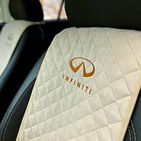 Накидки-чехлы на сиденья авто с вышивкой логотипа Инфинити (Infiniti). Передний комплект (из алькантары)