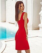 Лаконічне жіноче плаття з металевою блискавкою на спині, фото 4