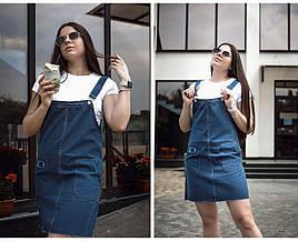 """Сногсшибательный женский сарафан, ткань """"Джинс"""" (Турция) 42, 44, 46 размер 42"""