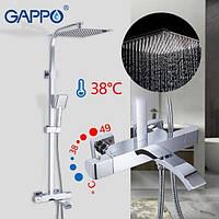 Душевая система Gappo G2407-40