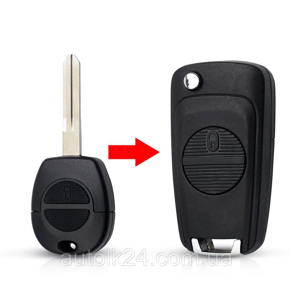 Корпус выкидного ключа (для переделки) Nissan 2 кнопки NSN14