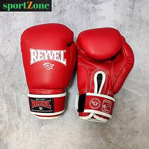 Перчатки для бокса Reyvel винил (искусственная кожа) 12 oz (унций) красный