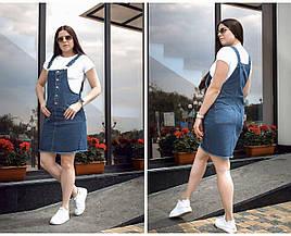 """Превосходный женский сарафан, ткань """"Джинс"""" (Турция) 42, 44, 46 размер 42"""