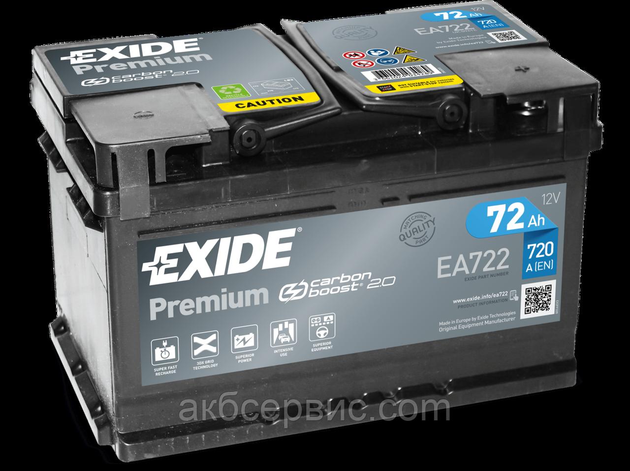 Аккумулятор автомобильный Exide EA722
