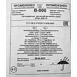 Элемент фильтра воздушного ЗИЛ-1331/133ГЯ, УРАЛ, В-006/740-1109560-10, фото 5