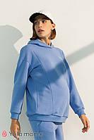 Худі для вагітних і годування Gladys SW-31.015 блакитний