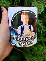 Чашка в школу іменна з фото
