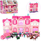 Кукольный домик для кукол игрушечный с мебелью раскладной с фигурками и светом, фото 2