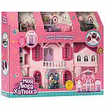 Кукольный домик для кукол игрушечный с мебелью раскладной с фигурками и светом, фото 3